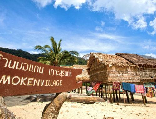 Surin Island (From Phuket)